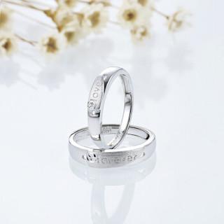 一诺一生 Pt950铂金戒指女戒 白金戒指女戒 情侣结婚戒指 铂金对戒 女戒约3.5-3.6g    ZDSP2JZ103