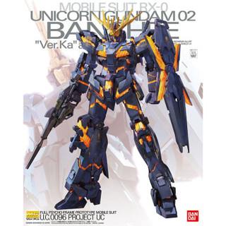 BANDAI 万代 MG版 高达拼装模型玩具 1/100  独角兽2号机 227474