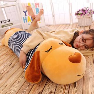 伊美娃娃 毛绒玩具狗抱枕  白色穿衣款 1.4米