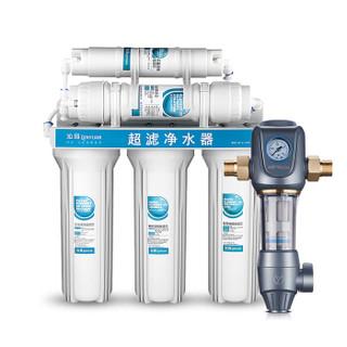 QINYUAN 沁园 QG-U-1004 全屋净水器套装前置过滤器 白色