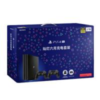 SONY 索尼 1 PlayStation 4 电视电脑娱乐游戏主机 PS4 Pro 2T (黑色)