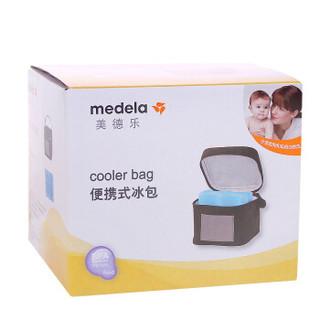 medela 美德乐 储奶冰包 便携式冰包 母乳储存包 夏季储奶冷藏包母乳保鲜背奶包 冰袋包 200-A756