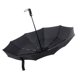 Morrlily 陌丽 商务自动伞 黑色