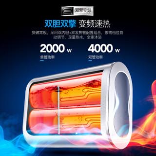 Ronshen 容声 B2S 10222508019 30升 双胆即热式速热式热水器