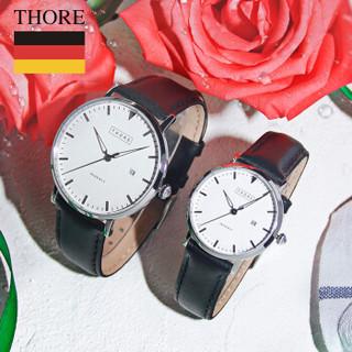 肖勒 THORE德国轻奢品牌情侣手表 超薄防水石英表 一表情深 七夕情人节对表 天长地久 一对  1688