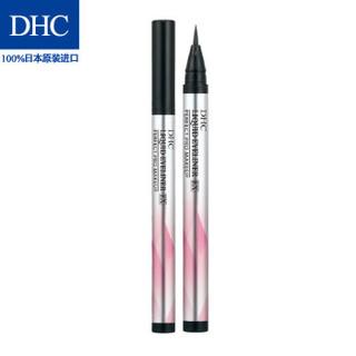 DHC 蝶翠诗 防水细致眼线液 0.5mL 持妆不易晕染大眼定妆眼线笔黑色  22185-22346