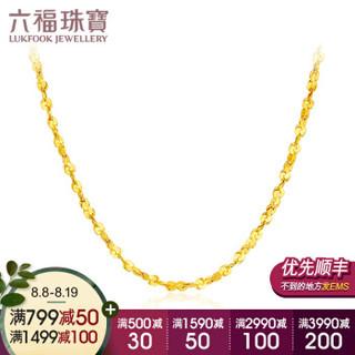 六福珠宝 足金百搭满天星链黄金项链女款素链 计价 B01TBGN0009 43cm-3.71克