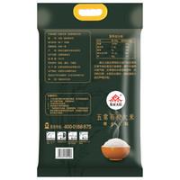 柴火大院 稻花香米 2.5kg