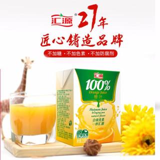 Huiyuan 汇源 6923555233195 浓缩纯橙汁