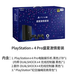 SONY 索尼 CHU-7209 国行电脑娱乐机体感电视游戏机4K高清支持VR PS4 PRO (黑色)