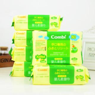 Combi 康贝 11089323795 婴儿手口湿巾  外出便携 8片迷你/25抽/80抽加量装 / 80抽*6包