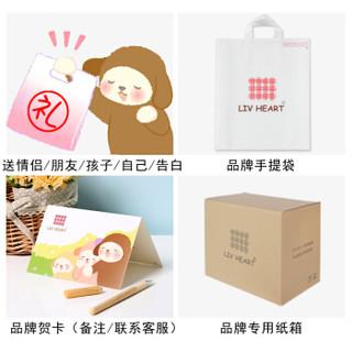 LIV HEART 北极熊毛绒玩具 白色20-59cm 48451