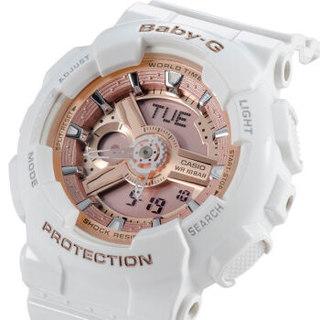 CASIO 卡西欧 BABY-G系列  BA-110-7A1 女士石英手表 43.4mm 金色 白色 树脂