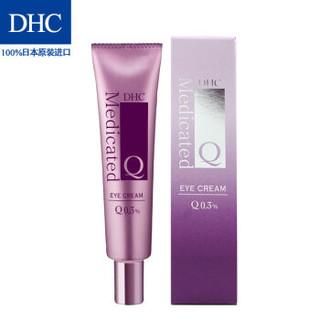 DHC 蝶翠诗 辅酶精萃赋活眼霜 25g Q10滋润提拉减淡细纹补水保湿紧致眼周