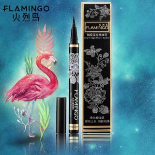 FLAMINGO 火烈鸟 眼线笔 防水不易晕染速干眼线液笔 魅夜流星眼线胶笔 LM12006