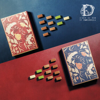 Dorabella 朵娜贝拉 混装生巧克力   140g  生巧混装系列