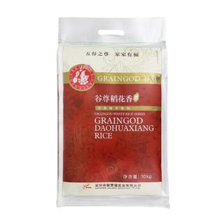 谷尊 稻花香米 10kg