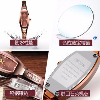 JSDUN 金仕盾 女士手表女表时尚水钻钨钢表 防水时装表玫瑰金方形女表手链表 手表 女 6530