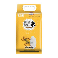 BEIDAHUANG 北大荒 稻花香米10斤