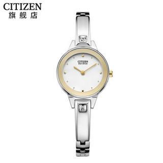 CITIZEN 西铁城 手表 女表光动能不锈钢表带简约时尚腕表 EX1324-53A
