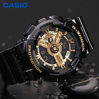 CASIO 卡西欧 男表手表G-SHOCK运动大表盘数字显示黑金电子表时尚休闲表防水全国联保  GA