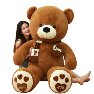 艾迪维尼 熊猫公仔大号 咖啡色 100厘米