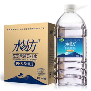 水易方 矿泉水 4L*4桶
