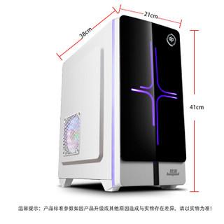 狄派 家用台式机  主机 (Intel i7、(240GB-256GB)SSD、8G、GTX1050(Ti))