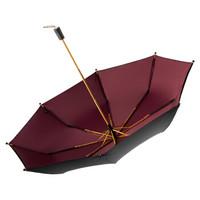 BANANA UNDER 蕉下 晴雨两用伞 漾红