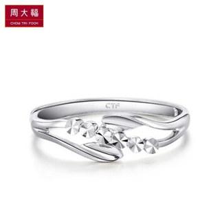 CHOW TAI FOOK 周大福 车花 白金/PT950铂金戒指      PT150274 9号