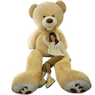 贝壳龙 泰迪熊猫公仔  浅棕色款、 1.6米 YLT-ZYD-0012