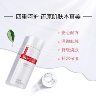 WINONA 薇诺娜 净澈幻颜卸妆水30ml 敏感肌卸妆水 温和不刺激 舒缓肌肤