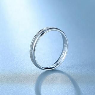 ZLF 周六福 情侣对戒铂金戒指男女款单只 PT010950 16号 - 5.76g