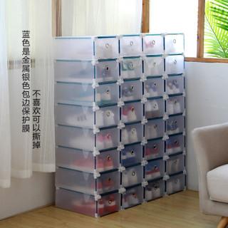 chenan 晨安 1604091 透明鞋盒防尘收纳盒  8个装  白色
