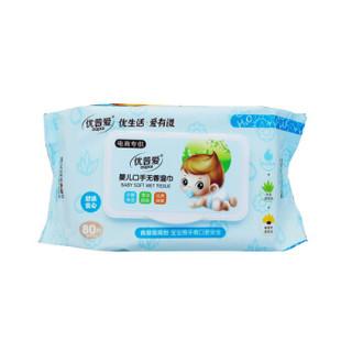 优普爱 新生儿宝宝湿巾 婴儿手口湿巾 电商专供 80片*8包