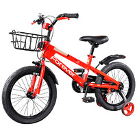 永久儿童自行车3岁宝宝脚踏车2-4-5-6-7-8岁小孩童车男孩女孩单车