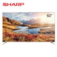 SHARP 夏普 LCD-60SU478A 60英寸 4K 液晶电视