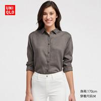 女装 法国麻衬衫 414169 优衣库UNIQLO