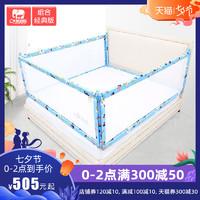 大象妈妈经典床护栏宝宝2米大床边挡板婴儿童防摔床栏通用床围栏