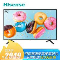 海信(Hisense)H65E3A-Y 65英寸 4K超高清 HDR 人工智能 智能语音液晶电视