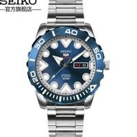 21号:SEIKO 精工 5号系列 SRPA09J1 男士机械腕表