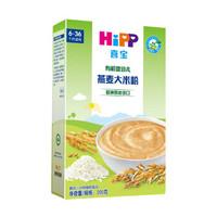 喜宝(HiPP) 燕麦大米粉200g盒装   原装进口