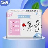 OBB棉柔卫生巾5片装折0.65/包 *12件