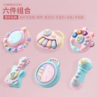 /聚乐宝贝 婴儿玩具摇铃益智玩具