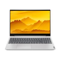 联想(Lenovo)小新15 2019新款 15.6英寸 轻薄本笔记本电脑(R5 3500U 8GB 256GB SSD 高清屏)渣渣灰