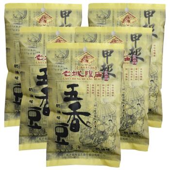 老城隍庙 奶油五香豆 茴香豆五香蚕豆 200g*5袋装