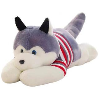 红运来 哈士奇公仔毛绒玩具灰色 1.2米 1351993254