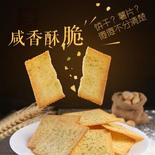 liangpinpuzi 良品铺子 早餐饼干    300g*2盒