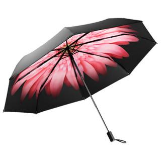 BANANA UNDER 蕉下 晴雨两用伞 浅妃