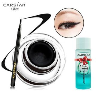 CARSLAN 卡姿兰 眼线膏眼线胶防水不晕染 102#黑色 眼线膏刷/眼妆彩妆